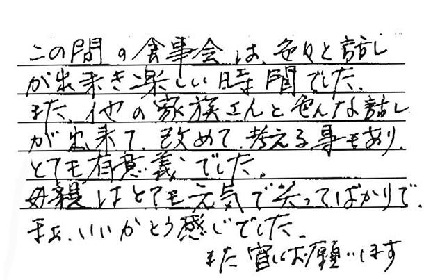 神戸玉津1