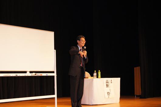 高野先生1
