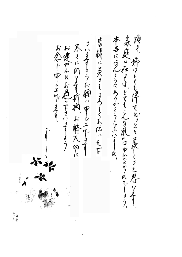 神戸玉津GHご家族様(151124)③
